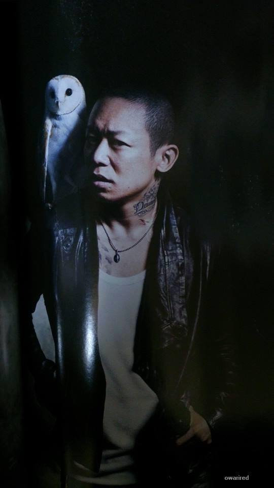 Kyo en la edición de diciembre de la revista-H
